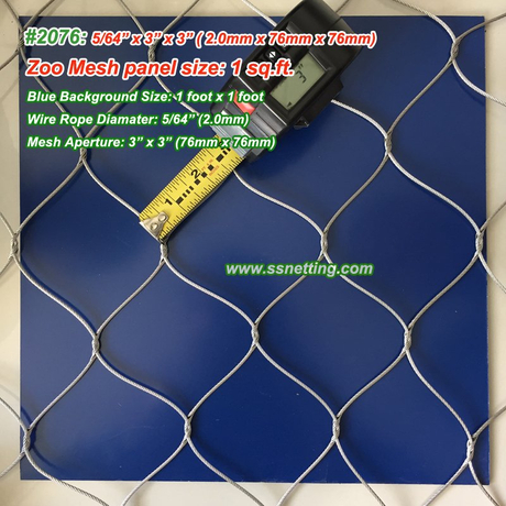 "Stainless Steel Wire Mesh 5/64"", 3"" X 3"", ( 2.0mm, 76mm X 76mm)"