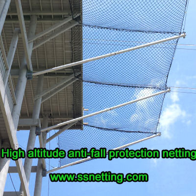 High-altitude environment must establish a perfect safety netting